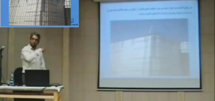 دانلود رایگان فیلم کلاس آموزش پانل سه بعدی ساختمانی 3D Panel