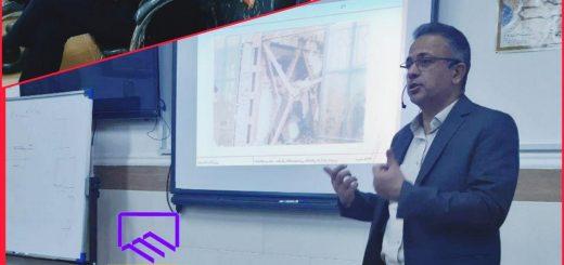 برگزاری کارگاه آموزشی درس های سازه ایی از زلزله